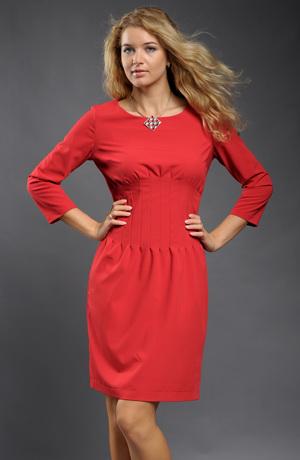 Krátké červené šaty s rukávky a s vysokým pasem