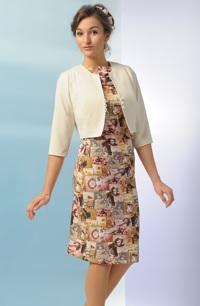 Krátký kabátek v béžové barvě na pouzdrové šaty