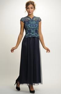 966d5aa24d0 Elegantní dámské dlouhé večerní šaty s krajkou