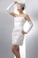 Svatební pouzdrové šaty
