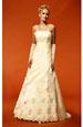 Svatební šaty s vrstvenou sukní a výšikou