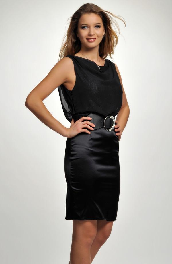Extravagantní černo-stříbrné krátké společenské šaty nad kolena s krajkou a  šifónovou vodou. 20afb700f9